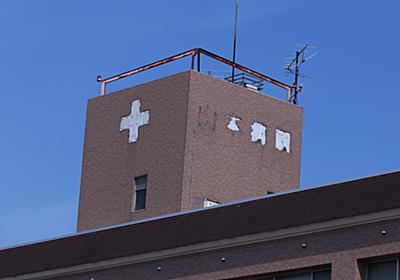 ホームレスを連れ去り不要の手術をして稼ぐ『貧困ビジネス病院』の実態 | あいである広場