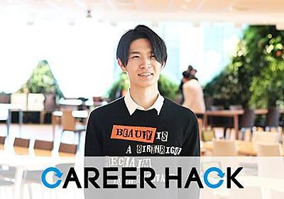 DMM社長 片桐氏が惚れた才能。デジタルネイティブの心を掴み続ける、25歳起業家の頭の中 | CAREER HACK