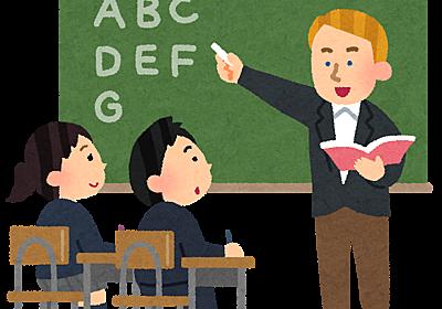 【2021年度】中学生新英語教科書で変わること~仮定法など高校の内容が増え、単語量は約2倍!?~ - 塾の先生が英語で子育て