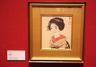 大正ロマンと昭和モダンの絵画、神戸で | ニュース | Lmaga.jp