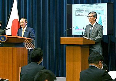 なぜ感染者数は急減したのか? 再拡大防止に不可欠だが…専門家が挙げる5つの仮説でも解明しきれず:東京新聞 TOKYO Web
