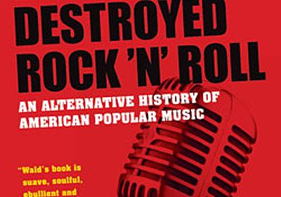 How the Beatles Destroyed Rock 'n' Roll: An Alternative
