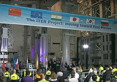 日本も参加する国際熱核融合実験炉(ITER)がついに建造開始 - GIGAZINE