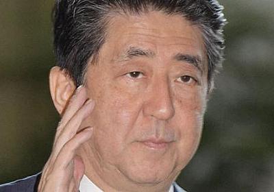 安倍首相また「悪夢のような民主党政権」 麻生派パーティーで発言 - 毎日新聞