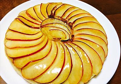 表面パリパリのアップルケーキがフライパンだけで超簡単に! Twitterで話題のデザートを作ってみた - ねとらぼ