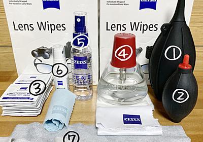 メンテナンス道具  - 双眼鏡 防湿庫
