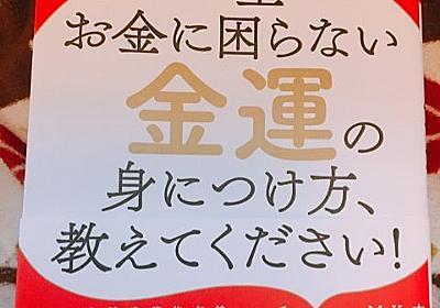 断捨離その後2|MACOオフィシャルブログ「ネガティブでも叶うすごいお願い」Powered by Ameba