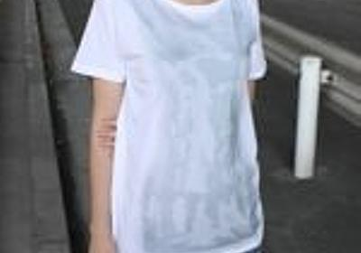 ブラが透ける「透けブラ」がTシャツに!濡れたシャツにスクール水着が透けた「濡れ透けスクール水着Tシャツ」も登場 | 男子ハック