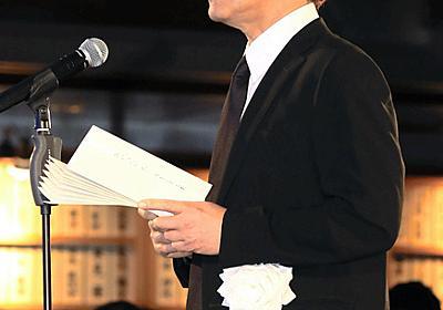 「秀樹、僕はうらやましかったよ」野口五郎さん弔辞全文:朝日新聞デジタル