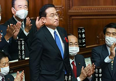 岸田政権に正面からケンカを売った財務次官の悲惨な末路   FRIDAYデジタル