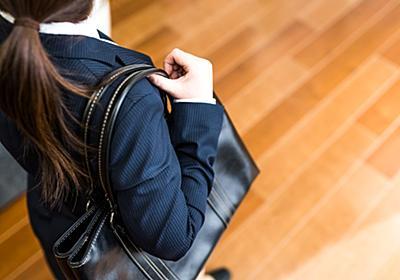 行政書士の資格を取得した40代女性。未経験で転職するために必要なことは? | セカンドゴング