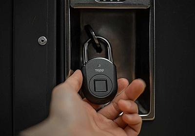 指紋がカギになるスマート南京錠「Tapplock lite」スマホで管理も可能! | ライフハッカー[日本版]