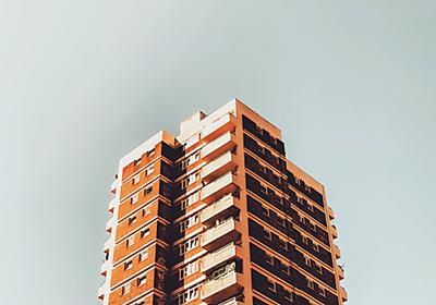 老朽化していく築十数年のマンションというのは、まさに「日本」そのものだなと思った話。 | Books&Apps