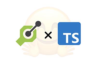 OpenAPI Generator と TypeScript で型安全にフロントエンド開発をしている話 - SmartHR Tech Blog