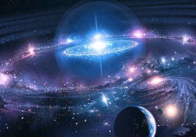 宇宙に始まりはなく過去が無限に存在する可能性が示される : 痛いニュース(ノ∀`)