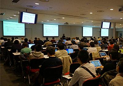 「システムテスト自動化カンファレンス」参加レポート:レポート gihyo.jp … 技術評論社