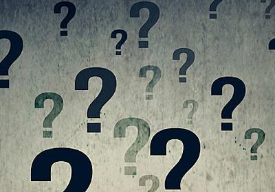 問題行動をくり返す人の治療に役立つ「シンプルな方法」(堀 有伸) | 現代ビジネス | 講談社(1/3)