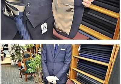 私がスーツを好きな理由 スーツは論理だ - 私と私が好きなもの
