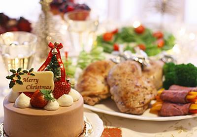 クリスマスのホームパーティ。喜ばれる手土産の選び方。 | ティータイム調査隊