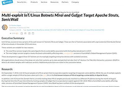 IoTマルウェア「Mirai」がApache Strutsの脆弱性を標的に 脆弱性放置に警鐘 - ITmedia エンタープライズ