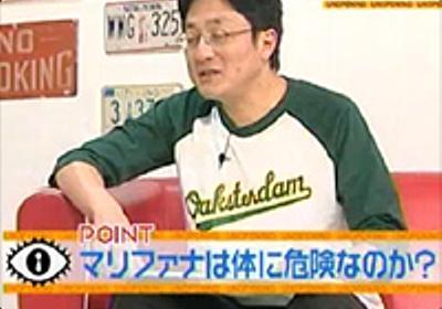 過激すぎて日本では未公開の危ないドキュメンタリー映画「スーパーハイミー」:ザイーガ