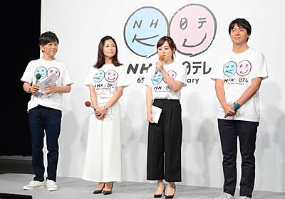 """NHKと日テレが同時生放送、""""テレビの常識を覆す""""特番で華大&くりぃむがMC - お笑いナタリー"""