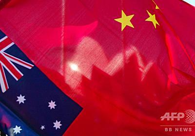 豪、パプアニューギニアに軍基地設置を検討か 中国けん制で 写真1枚 国際ニュース:AFPBB News