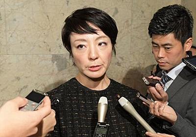 河井氏に相場10倍の「えこひいき」? 自民党内からも疑問の声相次ぐ - 毎日新聞