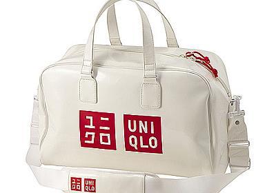 ユニクロが佐藤可士和に何か弱みでも握られてるのかってレベルの純白ボストンバッグを発売中 : 市況かぶ全力2階建