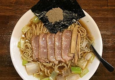 【今週のラーメン3500】 Soupmen (東京・ときわ台) 鴨醤油らぁ麺 〜滋味と甘味が穏やかに染み入る!格安でも秋冬スペシャリティ深き一杯! - ラーメン食べて詠います