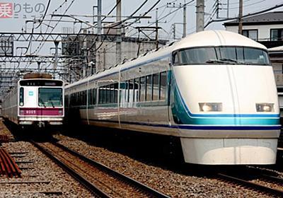 【都市鉄道の歴史を探る】スペーシアとロマンスカーが並んだ? 東武の都心直通構想   乗りものニュース