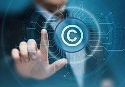EUが通称「リンク税」などを含む著作権法改正案を可決 - GIGAZINE