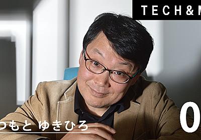 https://www.si-ght.jp/entry/techandme-matsumoto02
