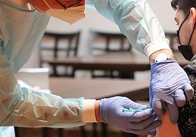 コロナワクチン接種を受けたアメリカ人の7人に1人が、接種を拒否した友人と縁を切ったと回答(世論調査) : カラパイア
