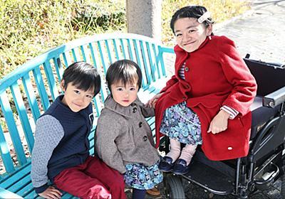 身長100cm、体重20kgの2児の母が力説「障害者にこそ子育てをすすめたい」   週刊女性PRIME [シュージョプライム]   YOUのココロ刺激する