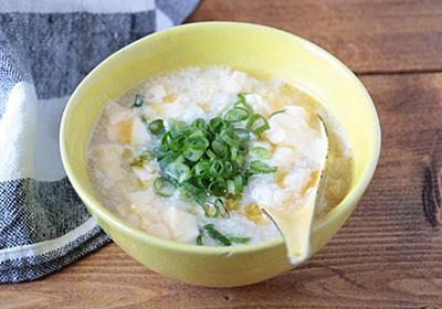 冷凍ごはん消費のバリエーションに。レンジで超ふわふわ食感の「たまご豆腐のおじや」の作り方【エダジュン】 - メシ通 | ホットペッパーグルメ