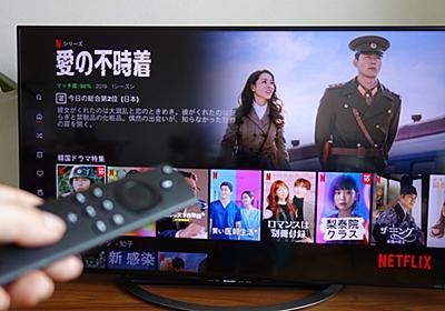 コロナ禍で低価格テレビが売れ始めている事情   テレビ   東洋経済オンライン   経済ニュースの新基準