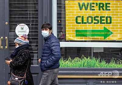 アイルランド、EU初の全国再封鎖へ 学校は閉鎖せず 写真6枚 国際ニュース:AFPBB News