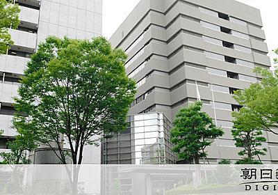 高須氏関係会社を捜索 リコール運動関与の実態捜査か:朝日新聞デジタル