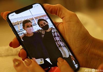 命の危険訴えたドバイ王女、海外旅行か SNSに写真公開 写真2枚 国際ニュース:AFPBB News