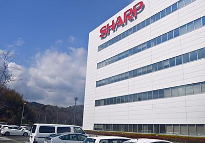 シャープ「世界の亀山」液晶工場が陥った窮状   IT・電機・半導体・部品   東洋経済オンライン   経済ニュースの新基準