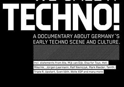 ドイツのテクノ・シーンの台頭を描いたドキュメンタリー『WE CALL IT TECHNO!』 本編フル映像がアーカイブ公開 - amass