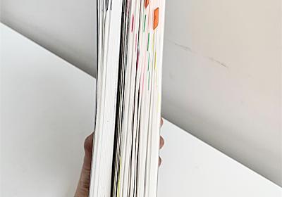 【ノート術】2021年バレットジャーナル 2冊目はSTALOGYの何色にしようかな - ksakmh's blog