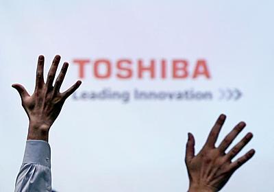 東芝大株主の3D、取締役4人の即時辞任を要求   ロイター