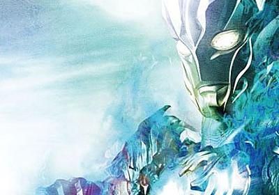『ウルトラマンサーガ』における「別に理由なんてねぇよ!ずっと昔からそうやってきた!ただ、それだけのことだ!」について - ジゴワットレポート