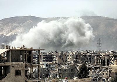 ダマスカス東部で反体制派と政権軍が交戦 47人死亡:朝日新聞デジタル