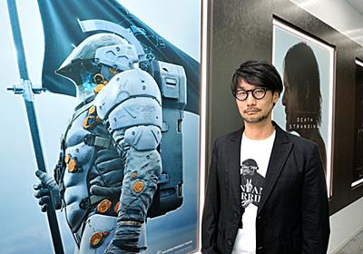 コナミを辞めた小島秀夫が語るゲームの未来   ゲーム・エンタメ   東洋経済オンライン   経済ニュースの新基準