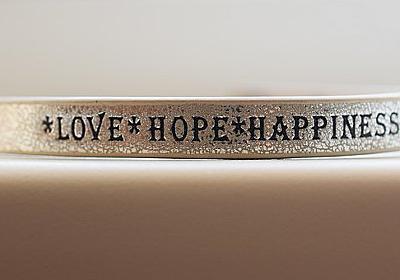 【希望発見ブログLooking for HOPE】100記事到達に感謝を込めて - 希望発見ブログLooking for HOPE