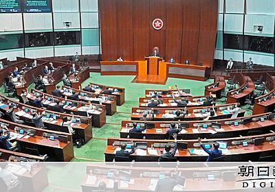 香港、民主派排除の条例案可決 立候補は「愛国者」のみ:朝日新聞デジタル