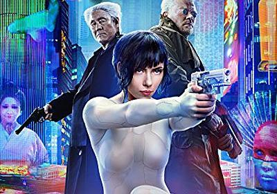 Amazon.co.jp: ゴースト・イン・ザ・シェル (吹替版): Movie